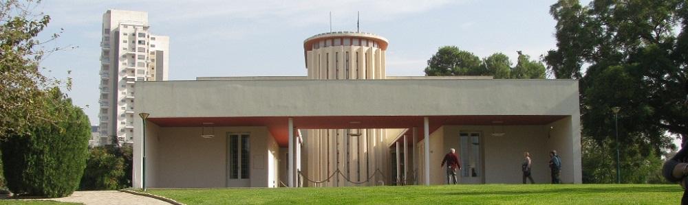 Weizmann residence Rehovot, Isreal