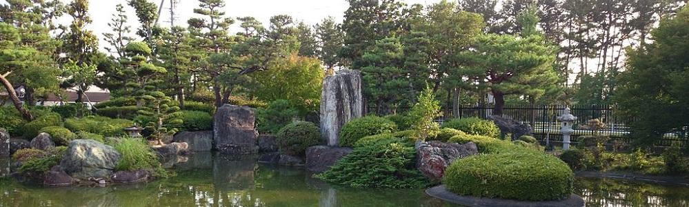Garden in Hamamatsu Japan