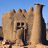 home-bamako-155x155