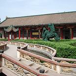 home-xianyang-155x155